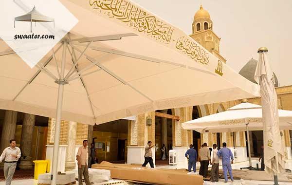 مظلات و سواتر المساجد, مظلات و سواتر المساجد بالرياض, مظلات وسواتر للمساجد, مظلات مساجد بالرياض, سواتر مساجد بالرياض
